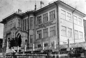 Sgrada 1933